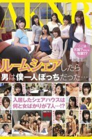 >Kotone Suzumiya ศึกวันฟ้าเหลืองประเทืองหอหญิง FSET-533 ซับไทย jav