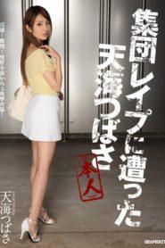 >Tsubasa Amami เมื่อกัปตันโดนรุมโทรม IPZ-563 ซับไทย jav