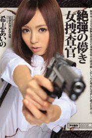 >IPZ-580 ยั่วสวาทนักสืบสาว ซับไทย jav