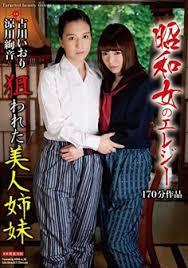 >Iori Kogawa & Ayane Suzukawa เชลยศึกสุดฉาวลูกสาวท่านทูต AVOP-353 ซับไทย jav
