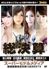 >Wakana, Rie, Kaori, Makoto สี่สะคราญหาญบีร์ SMBD-171 ซับไทย jav