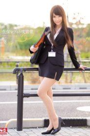 >Yuuko Ono สาวประกันฯ เธอขายหมอน SNIS-420 ซับไทย jav