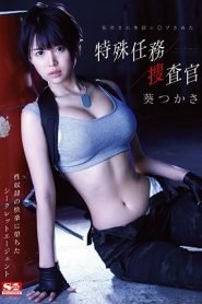 >Tsukasa Aoi สายลับแผนซ้อนแผน SSNI-282 ซับไทย jav