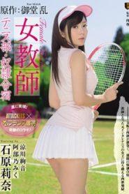 >Rina Ishihara บวกแต้มโลดพ่อโค้ชเทนนิส SSPD-124 ซับไทย jav