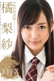 >Risa Tachibana ตำนานไอดอลค่าตัวแพง STAR-497 ซับไทย jav