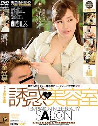 >Shiori Uehara บาร์เบอร์..บำเรอกาม CMD-006 ซับไทย jav