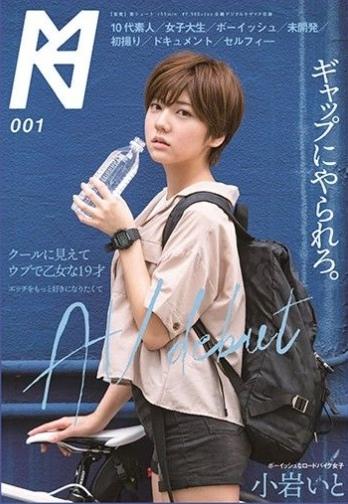 >KMHRS-018 Koiwa Ito สาวทอมบอยเย็ดจัดหนัก JAV