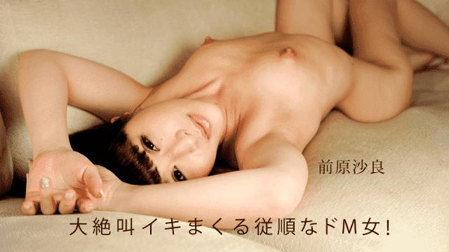 >1Pondo 091019_897 Sara Maehara สาวใหญ่หีสวย โดนควยเย็ดหี ซับไทย AV UNCEN