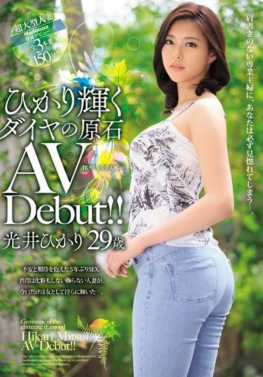 >avop-282 ซับไทย Hikari Mitsui เปิดตัวสาวสวย เย็ดควยอย่างเสียว AV SUBTHAI